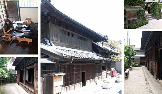文化財住宅(旧宇田川家住宅 旧大塚家住宅)